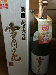 両関酒造 純米大吟醸 雪月花 720ml 中身