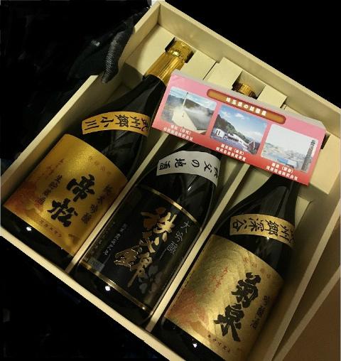 埼玉の地酒日本酒3点セット(秩父錦、帝松、菊泉)