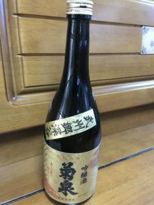 吟醸酒 菊泉(キクイズミ)外観