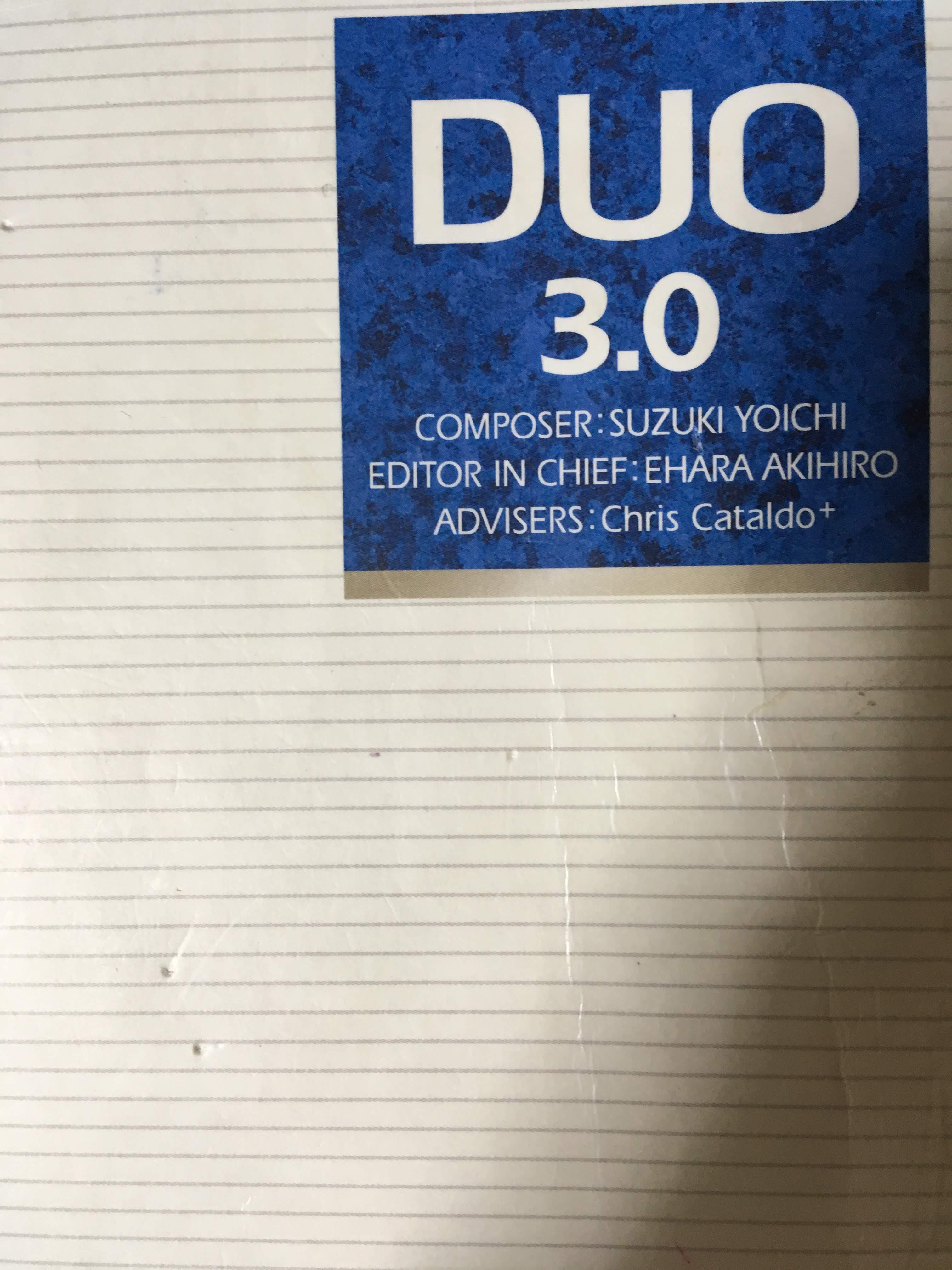 使い古いした英単語帳DUO3.0