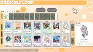 100% orange juice deck builder