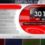 ダーツライブ200Sアプリ画面