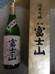 純米吟醸 富士山