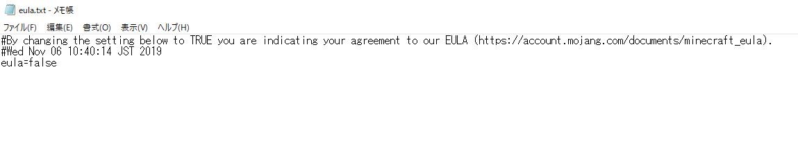 初期ではeula=falseとなっている