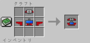 4つのパーツを組み立てて、トレードマシン作成