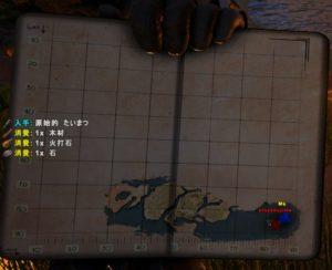 ark マップ右下、南東に金属鉱石がたくさんとれる島がある