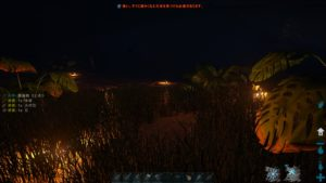 ARK Survival Evolved Screenshot たいまつを大量に作成し、光源にする