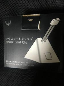 Hotline games マウスコードホルダー 外箱s