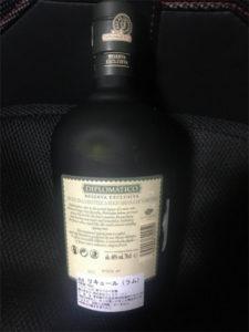 ラム ディプロマティコ イクスクルーシヴァ 12年 ボトル裏画像