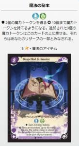 魔法の秘本(まほうのひほん) カード効果