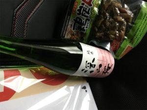 日本酒深山桜純米&おつまみ&日本酒解説書。...おつまみの炭火焼き鳥の柚子胡椒味が結構うまかった。日本酒と合うね。鉄板だね。