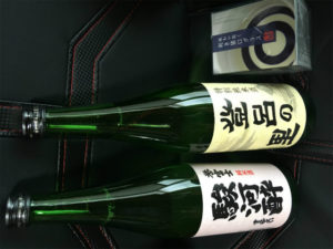 ssaketaku2回めの配達。日本酒2本(駿河酔と登呂の里)+おつまみ(いぶりがっこ)+専用ぐい呑、日本酒テイスティンググラス
