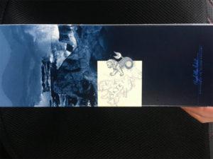 タリスカー10年 外箱 側面画像