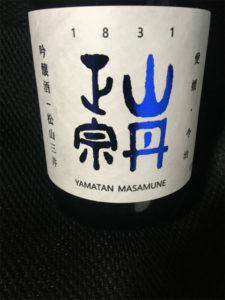 山丹正宗(YAMATAN MASAMUNE) 吟醸