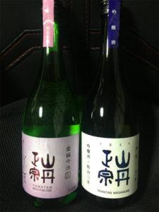[日本酒レビュー]山丹正宗 吟醸しずく媛 純米吟醸