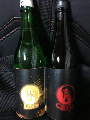 陰・陽 日本酒 大倉本家 奈良県 写真